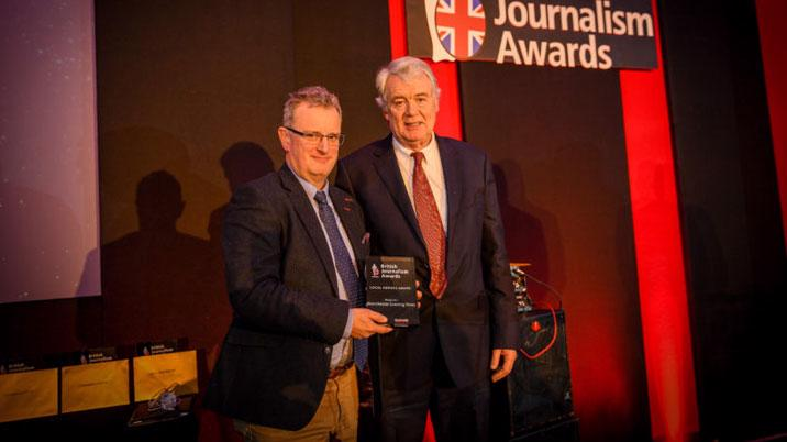 British Journalism Awards 2017 – Winners Announced