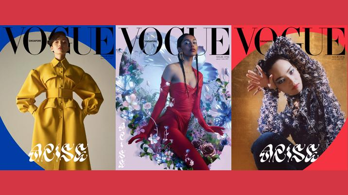 Vogue launches in Singapore as multi-platform brand